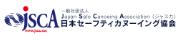 日本セーフティカヌーイング協会